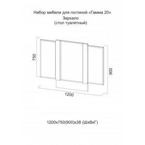 20 Зеркало к столу туалетному-500x500
