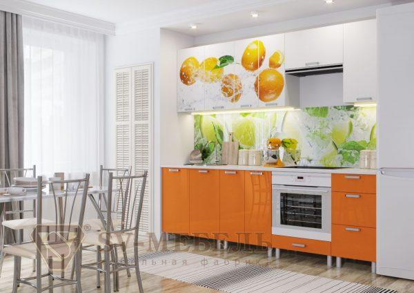 модерн апельсин